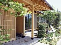 TKU八代住宅展示場 「和庵(なごみ)」
