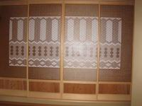 U邸(福岡県)