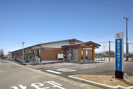 黒石防災拠点センター建築本体工事(JV)